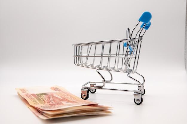 Empty consumer basket inflation money depreciates 5000 rubles