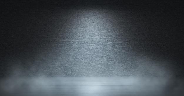 Empty dark abstract studio room