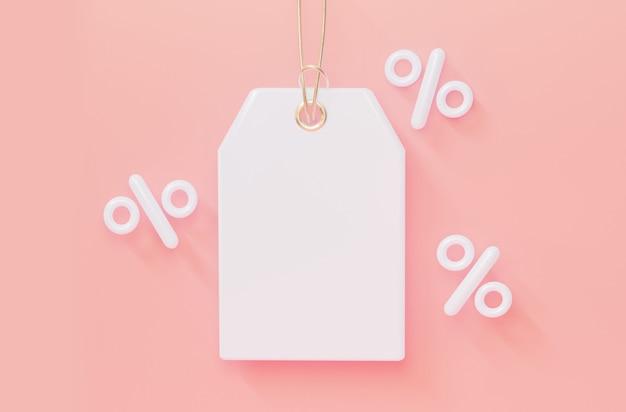 파스텔 색상 3d 렌더링에서 백분율이 있는 가격 태그에 대해 비어 있습니다.