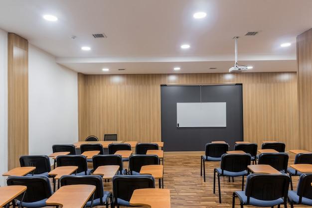 空の講義、トレーニング、プレゼンテーションルーム。クラスルーム