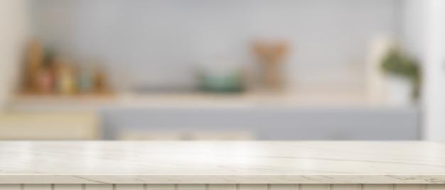 부엌 방, 부엌 섬, 대리석 책상, 식탁에 빈 대리석 카운터