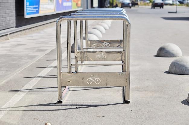 Пустое место для стоянки велосипедов