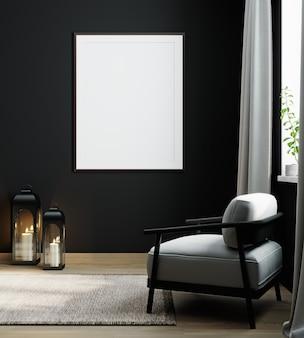회색 안락 의자가 있는 어두운 색조의 고급스러운 인테리어 배경의 검은색 벽에 있는 빈 포스터 프레임, 현대적인 인테리어 배경, 3d 렌더링