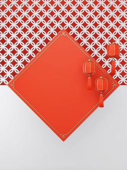 Пустой фон красный квадрат для настоящего продукта с красными золотыми лампами