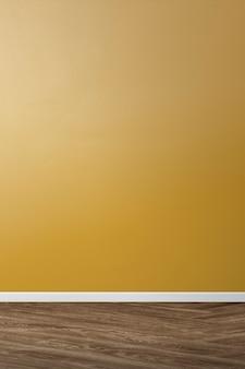 노란색 벽이 있는 빈 복고풍 객실 인테리어 디자인