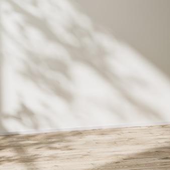 빈 방은 나무 바닥과 햇빛과 나뭇잎 그림자, 3d 렌더링이 있는 빈 흰색 벽으로 조롱합니다.