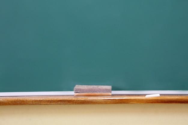 空の学校の黒板背景