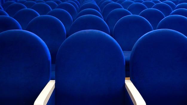 강당, 극장 또는 회의장의 빈 좌석