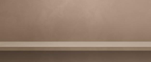 ベージュの壁に空の棚。背景テンプレートシーン。横バナー