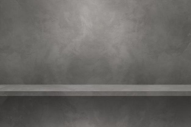 회색 벽에 빈 선반입니다. 배경 템플릿 장면. 수평 배경