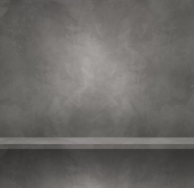灰色の壁の空の棚。背景テンプレートシーン。正方形のバナー