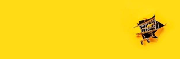 구멍에 빈 장바구니 노란색 찢어진