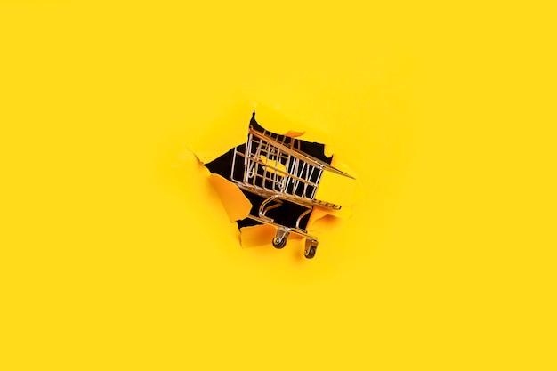 빈 장바구니 펀치 노란색