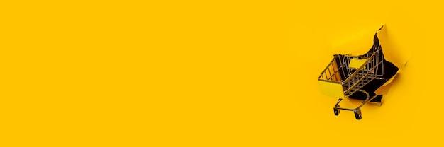 빈 쇼핑 트롤리 펀치 노란색