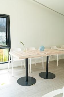 커피 숍 카페와 레스토랑에서 빈 테이블과 의자