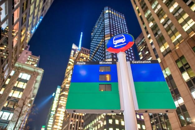 밤에 뉴욕시 빈 나무 표지판 및 대중 교통 안내