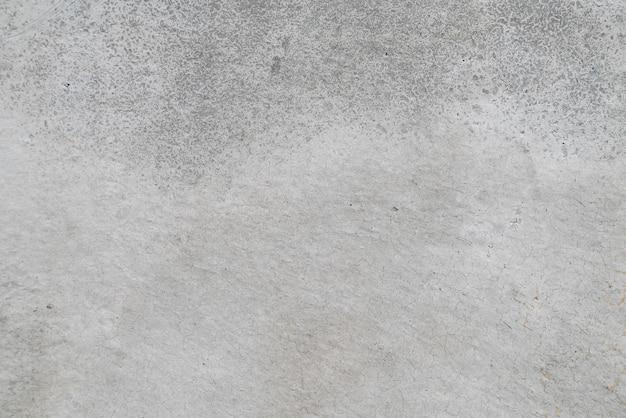 コピースペースのある空の壁