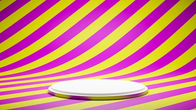 다채로운 스트라이프 패턴 스튜디오에 빈 흰색 플랫폼