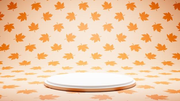 나뭇잎 패턴 스튜디오에 빈 흰색 플랫폼
