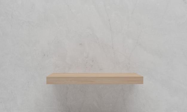 시멘트 벽에 빈 나무 선반입니다. 3d 렌더링.