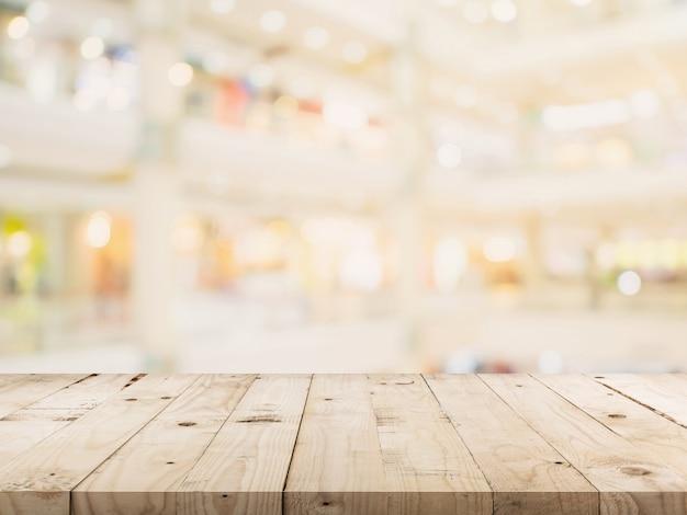 빈 나무 테이블과 흐린 배경 이미지입니다. 슈퍼마켓 공간 배경 흐림