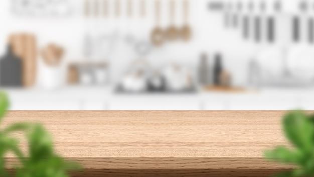 몽타주 제품 디스플레이를위한 빈 나무 테이블과 흐리게 부엌