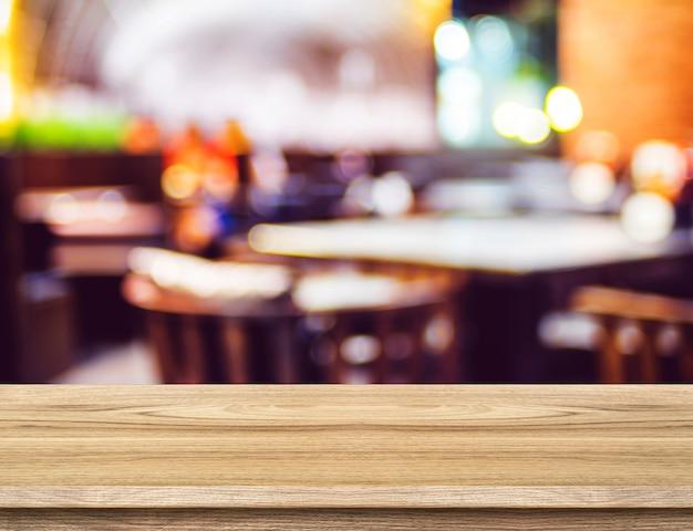 빈 나무 테이블과 흐리게 레스토랑 배경입니다. 제품 디스플레이 템플릿