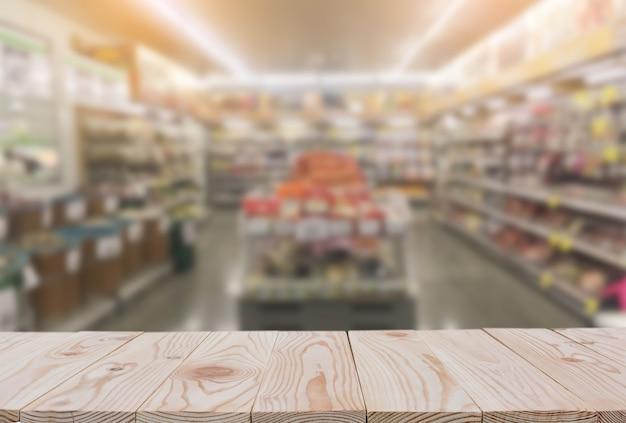 흐리게 슈퍼마켓 배경에 빈 나무 보드 테이블 위에. 복사 공간