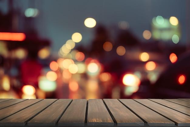 Пустой деревянный стол с размытым фоном, пространство для размещения предметов на столе