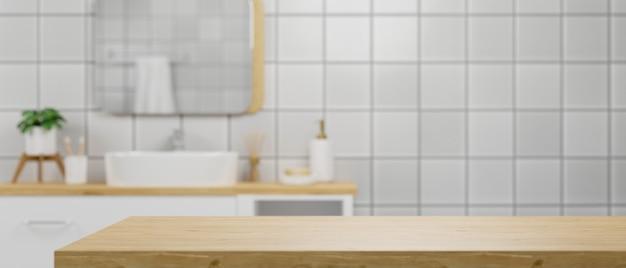 Empty wooden tabletop over modern minimalist bathroom background 3d rendering
