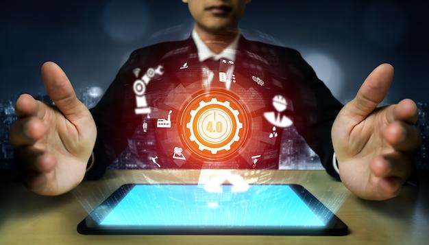 Инженерные технологии и концепция умного предприятия индустрия 4.0