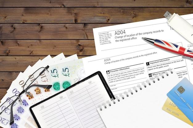 Английская форма ad04 для изменения местонахождения документации компании