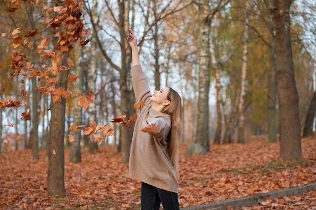 秋をお楽しみください。