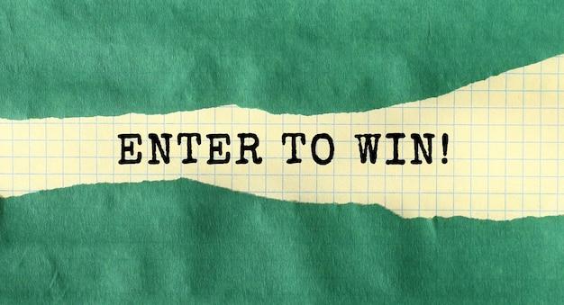 Сообщение «введите, чтобы выиграть» написано под зеленой рваной бумагой