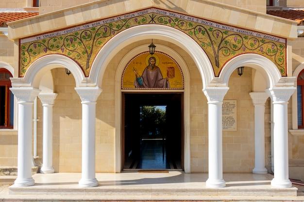 Вход в церковь агиос рафаэль.