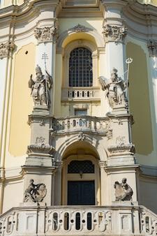リヴィウの聖ユーラ大聖堂への入り口