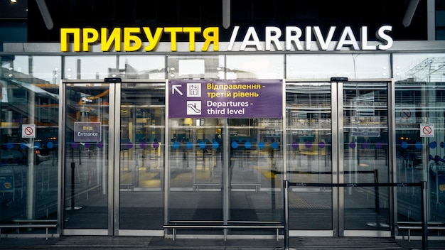 Entrance with automatic glass doors at airport in kiev, ukraine.