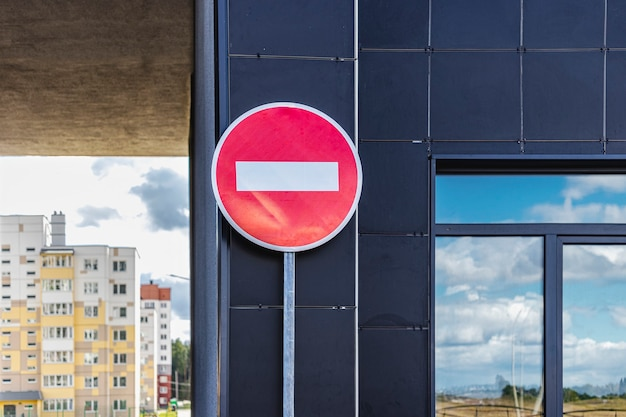Entry into the courtyard of an apartment building with a road sign - no entry. modern urban housing construction.