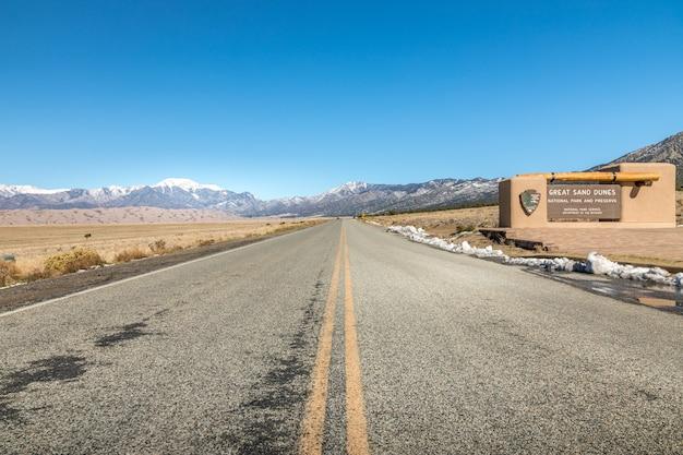 コロラド州グレートサンドデューンズ国立公園への入場