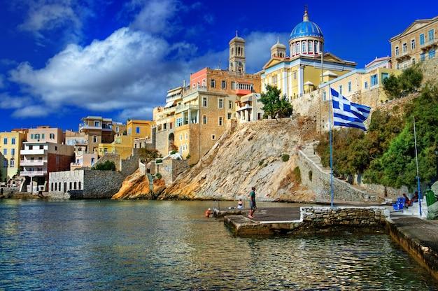 Город эрмуполис, красивая столица киклад. остров сирос, греция