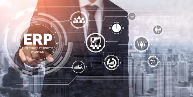 経営資源計画のための企業資源管理erpソフトウェアシステム