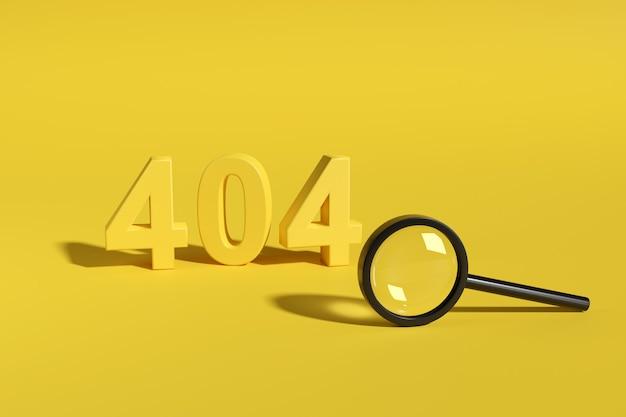 エラー404。セキュリティ拡大鏡の横にある3次元の番号404。