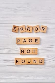 Error page not found.
