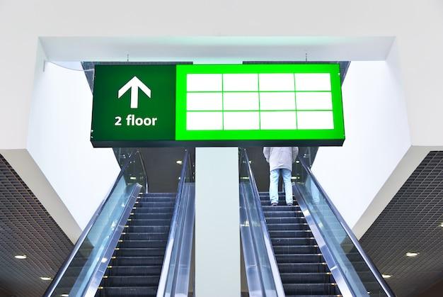 Escalator in supermarket