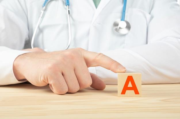 人間のための必須ビタミンミネラル木の立方体のビタミンaアルファベット。医者はビタミンaを勧めます