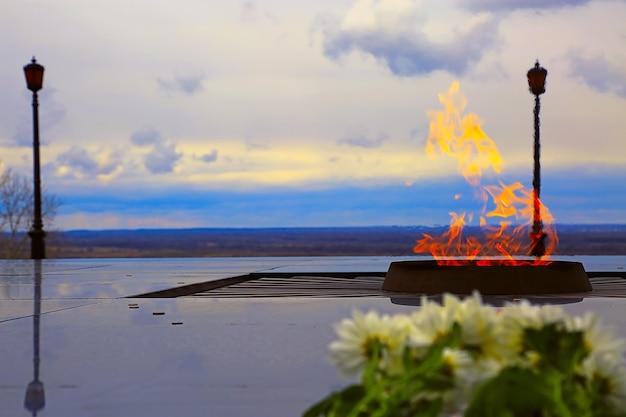 Вечный огонь в честь нижегородцев, погибших в годы великой отечественной войны россия