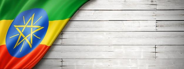 古い白い壁にエチオピアの国旗。水平方向のパノラマバナー。