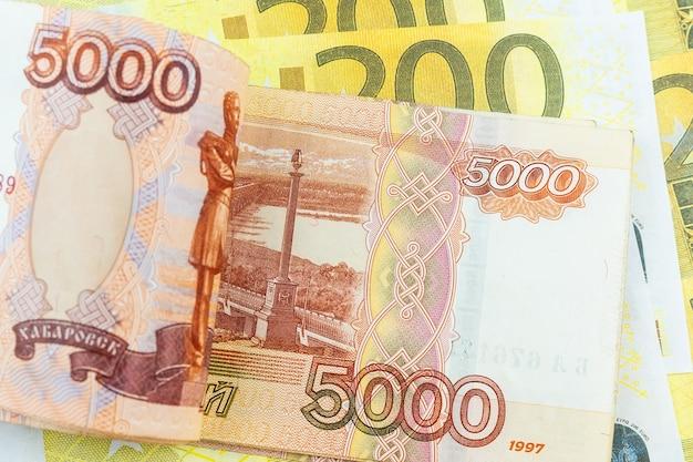 Euro,ruble banknotes