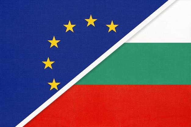European union or eu vs bulgaria symbol of national flag from textile.