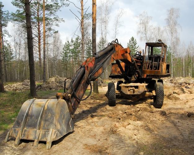 Excavator Free Photo